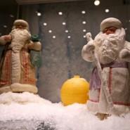 Выставка  «Новогодний остров» фотографии