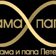 Социальный фотопроект «1001 мама и папа Петербурга» 2018 фотографии