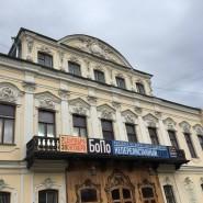 Выставка «БоПо. Неперелистанный театр» фотографии