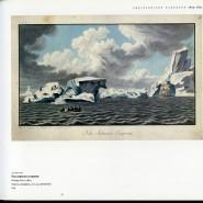 Выставка «Звонкою дорогою морской» фотографии