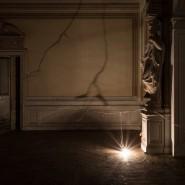 Фотовыставка «Капсула времени» фотографии