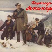 Военно-исторический фестиваль «За Ленинград» 2017 фотографии