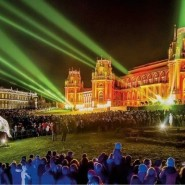 Фестиваль «Город световой культуры» 2016 фотографии