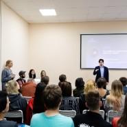 Бесплатный семинар «Секреты эффективного обучения» фотографии