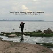 Выставка «Кронштадтские истории – 3. Замедленность» фотографии
