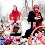 Масленица в Павловском парке 2018 фотографии