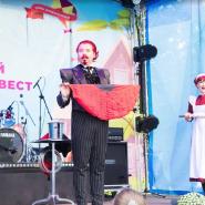 Семейный фестиваль-квест «Красное Село FAMILY» фотографии