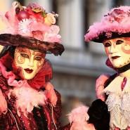 Выставка «Венецианский Карнавал» фотографии