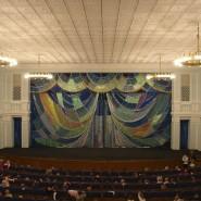 Санкт-Петербургский Государственный детский драматический театр «На Неве»  фотографии