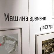 Центр перемещения во времени «KOD» фотографии