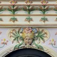 Выставка «Открывая двери старых домов» фотографии