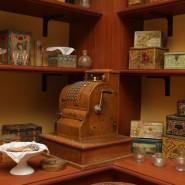 Санкт-Петербургский Музей Хлеба  фотографии