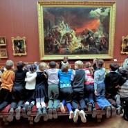 Праздник  «Музеи — детям. Играй в искусство» 2016 фотографии