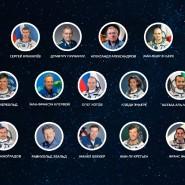 Открытая дискуссия с участниками космических полетов - «Face-to-Space» фотографии