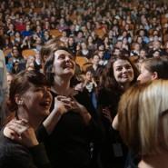Фестиваль  документального кино «ЭкоЧашка» 2018 фотографии