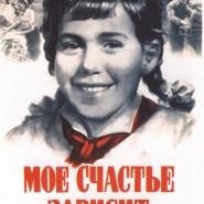 Выставка «Товар лицом — лицо товара. Торговая реклама и упаковка в Петербурге» фотографии
