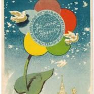 Выставка «Ленинград. Оттепель» фотографии