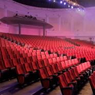Концертный зал «Колизей Арена» фотографии