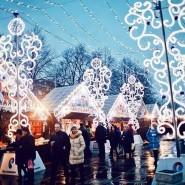 Санкт-Петербургская Рождественская Ярмарка 2019 фотографии