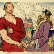 Выставка «Сказки Пушкина» фотографии