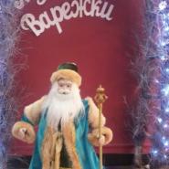 Выставка Дедов Морозов России фотографии