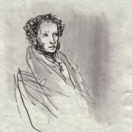 Выставка «Многоликий Пушкин» фотографии