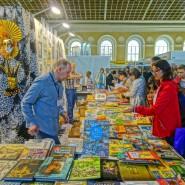 Книжный салон 2017 фотографии