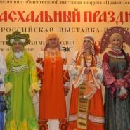 Выставка-ярмарка «Пасхальный праздник» фотографии