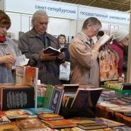 Санкт-Петербургский книжный салон 2019 фотографии