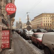 Музей социалистического быта фотографии