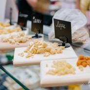 Фестиваль «Сырный Weekend» осень 2021 фотографии