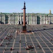 Дворцовая площадь фотографии