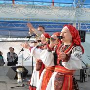 Фестиваль  «Славянская ярмарка» 2017 фотографии