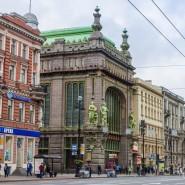 Топ-10 лучших событий в Санкт-Петербурге на выходные с 4 по 6 ноября фотографии