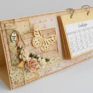 Выставка «Первый лист календаря» фотографии