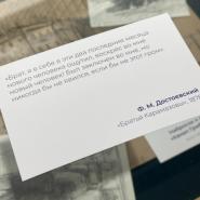 Выставка «Достоевский: судьба, герои, образы» фотографии