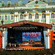 Праздничный концерт ко Дню Победы на Дворцовой площади 2016 фотографии