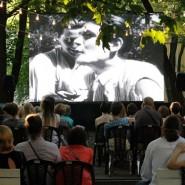 Кинофестиваль «А-Кино 2021» фотографии
