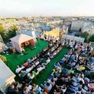 Фестиваль на крышах Roof Music Fest 2016 фотографии