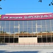 Хор Валаамского монастыря в ДМЦаркосельский фотографии