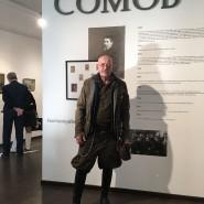 Выставка «Константин Сомов» фотографии
