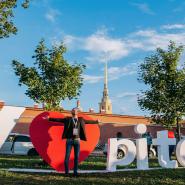 Фестиваль «Питер, я люблю тебя» 2018 фотографии
