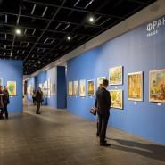 Выставка «Мир глазами художников» фотографии