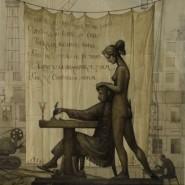Выставка «Пушкин, не уходи» фотографии