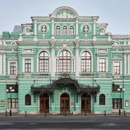 Большой Драматический театр имени Георгия  Александровича Товстоногова фотографии
