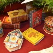 Выставка «Новогодние подарки и поздравления. Как это было» фотографии