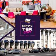 Первый фестиваль киноплаката «Postercon 2017» фотографии