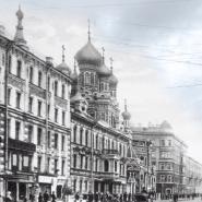 Выставка «Город, потерянный во времени. Утраченные адреса Петербурга» фотографии