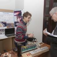 XIV Балтийский научно-инженерный конкурс фотографии