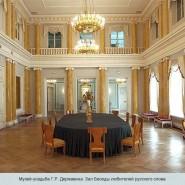 Музей-усадьба Г. Р. Державина фотографии